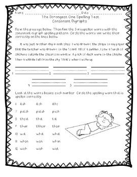 Reading Street Unit 1 : The Strongest One Word Blocks and Spelling Test