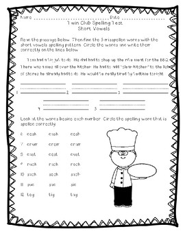 Reading Street Unit 1 : Twin Club Word Blocks and Spelling Test