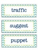 Reading Street Unit 1, Week 1 Spelling Words and Test (3rd Grade)
