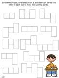 Reading Street Unit 1 Week 3 Spelling Packet