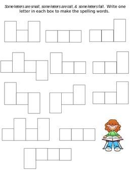 Reading Street Unit 1 Week 5 Spelling Packet