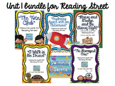 Reading Street Unit 1 bundle