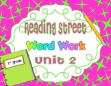 Reading Street Unit 2 Daily Word Work/Spelling Worksheets 1st Grade