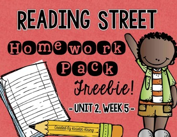 Reading Street Unit 2 Homework FREEBIE!