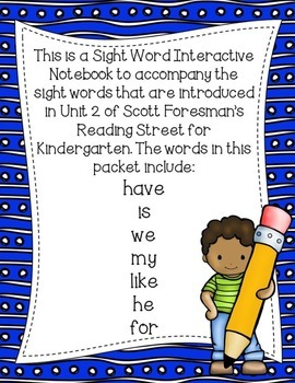 Reading Street Unit 2 Sight Words Interactive Notebook