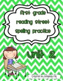 Reading Street Unit 2 Spelling Practice
