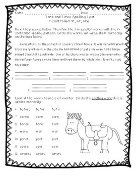 Reading Street Unit 2 : Tara and Tiree Word Blocks and Spelling Test