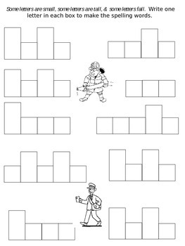 Reading Street Unit 2 Week 3 Spelling Packet