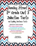 Reading Street Unit 3 Selection Tests 2nd Grade Pearl and Wagner and Others
