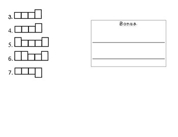 Reading Street Unit 3 Spelling Tests (Embedded Sentences with Shape Boxes)