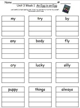 Reading Street Unit 3 Week 1 Spelling Packet
