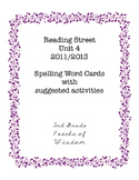 Reading Street Unit 4 Spelling Word Cards