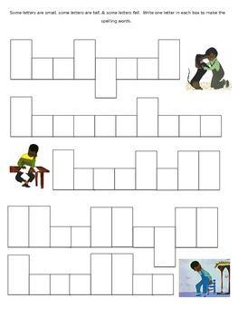 Reading Street Unit 4 Week 5 Spelling Packet