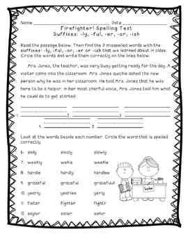 Reading Street: Unit 5 - Firefighter! Spelling Word Blocks and Test