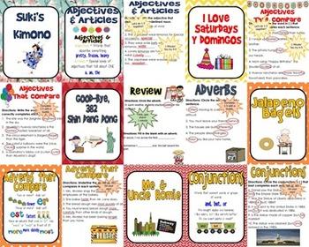 Reading Street Unit 5 Interactive Grammar PowerPoints