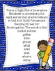 Reading Street Unit 5 Sight Words Interactive Notebook