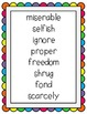 Reading Street Unit 5 Weeks 1-6 Focus Wall Posters: Grade 1