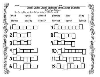 Reading Street: Unit 6 - Just Like Josh Gibson Spelling Word Blocks and Test