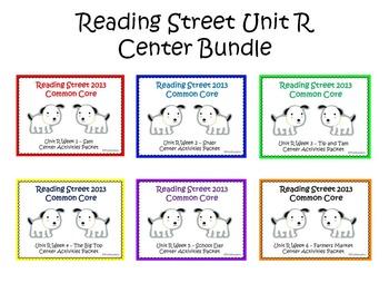Reading Street Unit R Center Bundle