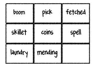 Reading Street Vocabulary Matching Game- Theme 1 Boom Town