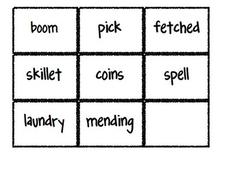 Reading Street Vocabulary Matching Game- Theme 1 Bundle- All 5 Weeks!