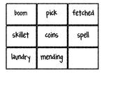 Reading Street Vocabulary Matching Game- Theme 1 Bundle- A