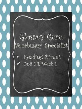 Reading Street Vocabulary Resources