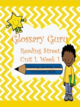 Reading Street Vocabulary Resources