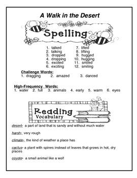 Reading Street Vocabulary Unit 1