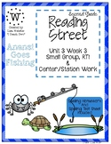 Reading Street Weekly Work Unit 3 Week 3 Anansi Goes Fishing