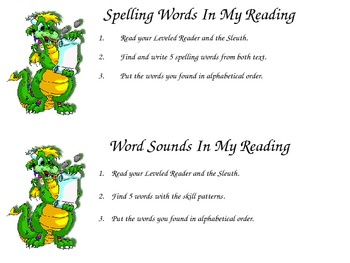 Reading Street: Word Skills Tasks Center