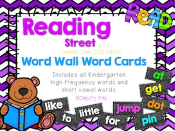 Reading Street Word Wall Cards