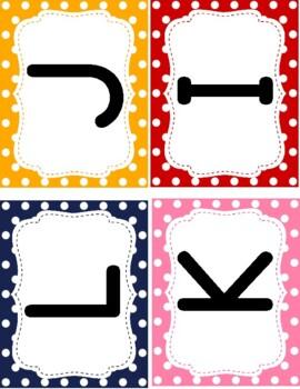 Reading Street Word Wall Kindergarten Polka Dot