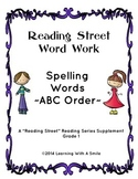Reading Street FIRST GRADE Spelling  ABC ORDER Cut & Paste