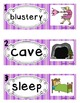 Reading Street {Write and Draw the Room ALL YEAR} {Amazing Words} {Kindergarten}