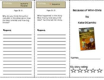 Reading Street's Because of Winn-Dixie Comprehension Trifold