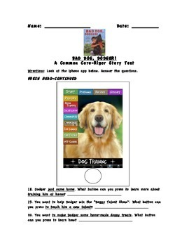 Reading Streets Common Core Story Tests Bundle