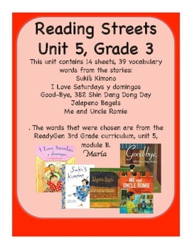 Reading Streets Grade 3 Unit 5 Vocabulary Cards