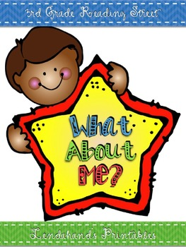 Reading Street What About Me? Teacher Pack by Ms. Lendahand