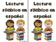 Reading Syllables Booklet in Spanish