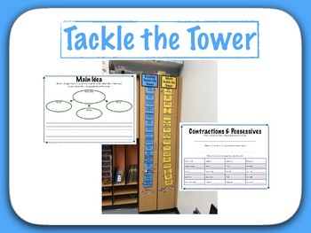 Reading Tackle the Tower - 2nd Grade