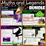 Myths and Legends BUNDLE Text and Tasks