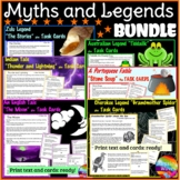 Myths and Legends BUNDLE printable texts and tasks