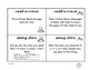 Reading Task Cards differentiated