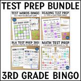 Test Prep 3rd Grade Bundle
