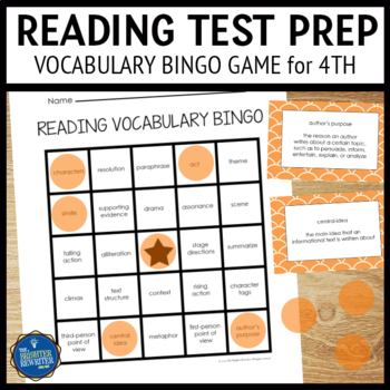 Reading Test Prep 4th Grade