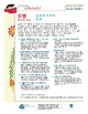 Reading Tip Sheets / Letters for Parents in Korean (Colorin Colorado / AFT)