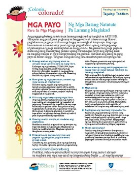 Reading Tip Sheets / Letters for Parents in Tagalog (Colorin Colorado / AFT)