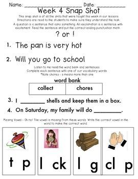 Reading Wonders 1st Grade Unit 1 Assessment Bundle