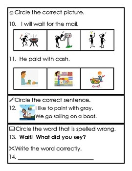 Reading Wonders 1st Grade Unit 4 Week 1 Phonics Assessment with Long a: ai, ay